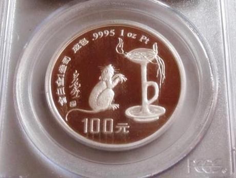 1996年鼠年 干支プラチナコイン 1オンス